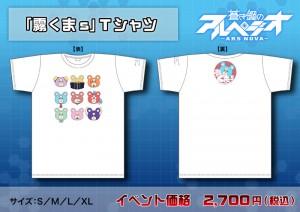 商品単品A3(Tシャツ/白)
