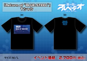 商品単品A3(Tシャツ/Return)