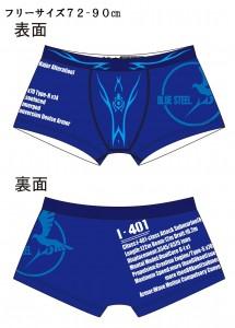 boxerpants_1202