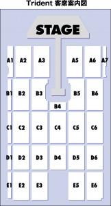 メッセ座席表